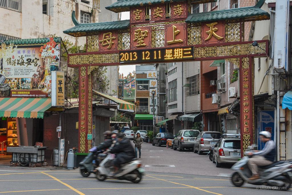 11 12 2013 Jinhua Road Zongxi District Tainan Taiwan