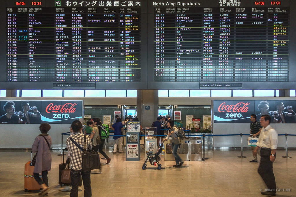 Departures Narita International Airport Tokyo Japan