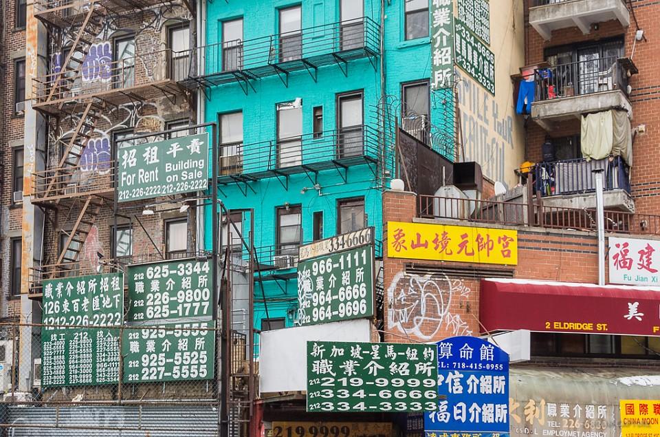Forsyth Street, Chinatown, New York, United States