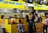 Day 139 | Manila International Airport Terminal 3, Philippines